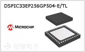 DSPIC33EP256GP504-E/TL