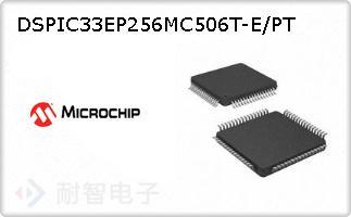 DSPIC33EP256MC506T-E/PT