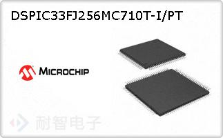 DSPIC33FJ256MC710T-I/PT