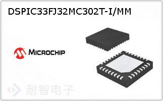 DSPIC33FJ32MC302T-I/