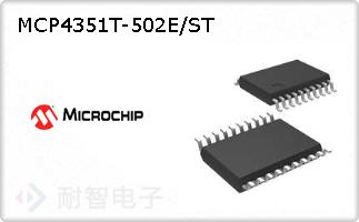 MCP4351T-502E/ST