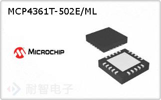 MCP4361T-502E/ML