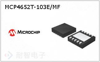 MCP4652T-103E/MF