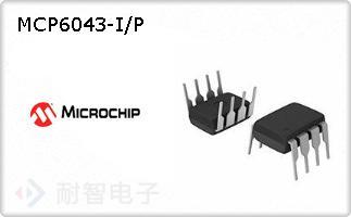 MCP6043-I/P