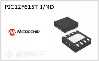 PIC12F615T-I/MD