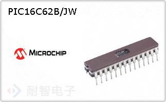 PIC16C62B/JW