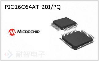 PIC16C64AT-20I/PQ