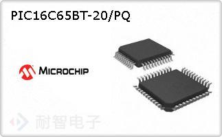 PIC16C65BT-20/PQ