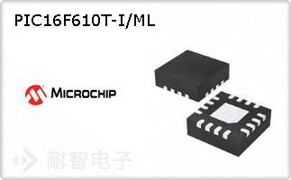 PIC16F610T-I/ML