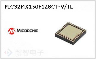 PIC32MX150F128CT-V/T