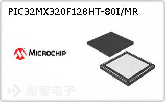 PIC32MX320F128HT-80I/MR