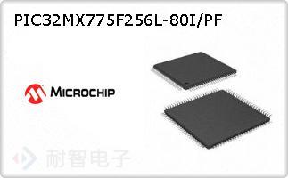 PIC32MX775F256L-80I/PF