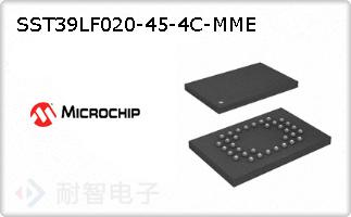 SST39LF020-45-4C-MME