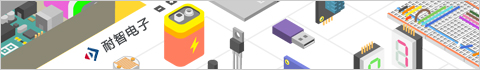 以下列出了Microchip的技术支持资源信息